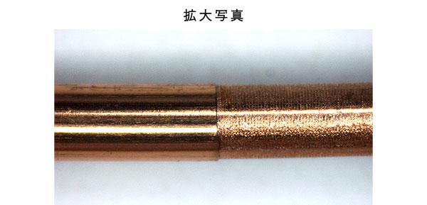 UEW被膜線の剥離