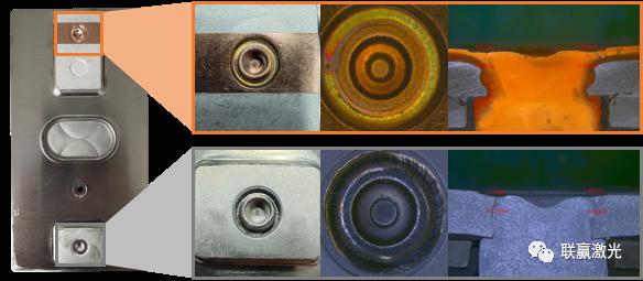 電池部品溶接例